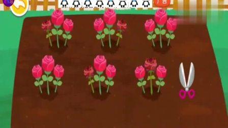 宝宝巴士:和奇奇一起用玫瑰花制作鲜花饼吧!