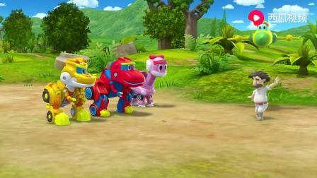 帮帮龙:博士派帮帮龙出动,为找到代替麻药的草药,来治好腕龙牙