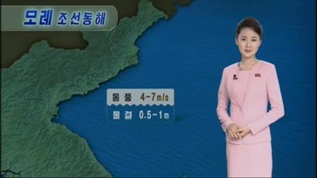 朝鲜电视台播出的《天气预报》2020年7月27日晚