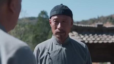 影视:刘瞎子上车离开后,岳维山看着山上的官兵,惭愧不已