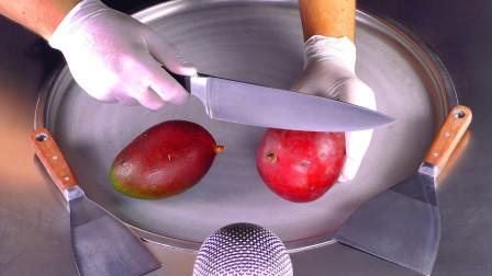 鲜红芒果制作美味的炒冰淇淋,你想品尝吗?一起来见识下!