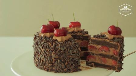 黑色福里斯特蛋糕 樱桃巧克力奶油蛋糕 制作方法 饭后甜点