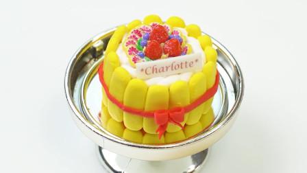 DIY手工:制作迷你草莓蛋糕