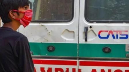 婴儿患新冠却被扯下氧气罩 因为父母给不起800元救护车费