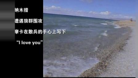 《情断》故事简介