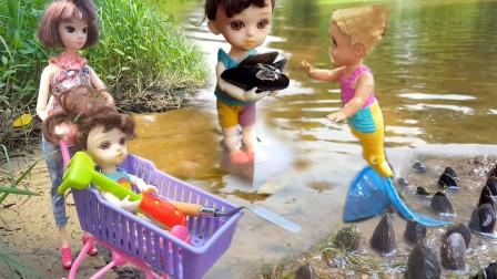 玩具故事:小姨带着小芭比到河边捡贝壳,小七挖出一个盒子发现美人鱼