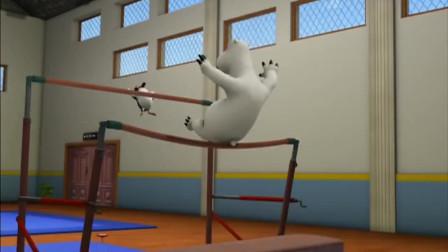 贝肯熊:倒霉熊跟在企鹅后面练体操,结果把自己卡在了吊环上