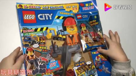 乐高城市玩法讲解建筑工人加工具乐高小人仔玩具