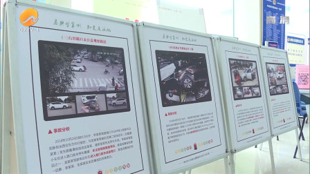 泉州洛江洛阳万虹高速发生交通安全事故!宽敞道路需警惕!