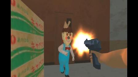 恐怖冰淇淋: 呀! 我向罗德弟弟开火了, 罗德他还会轻饶了我么?