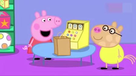 小猪佩奇:佩奇在蛋糕店,想不到佩奇还真会做生意哟
