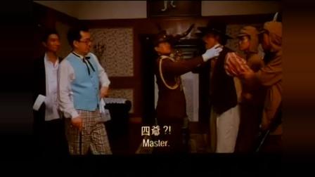 铁拳无敌孙中山之经典搞笑片段