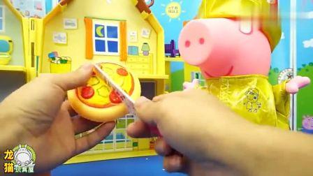 小猪佩奇玩具:小猪佩奇吃完披萨,再给它尝一尝牛肉青菜汉堡包