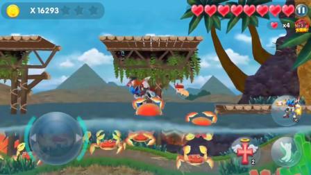 《熊出没冒险闯关》熊大熊二大战海妖,从天而降的大螃蟹
