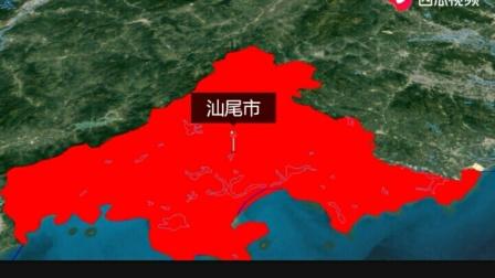 汕尾市的人口与面积