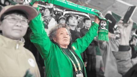 不跳广场舞,把足球当做精神支柱,74岁奶奶球迷战胜焦虑症