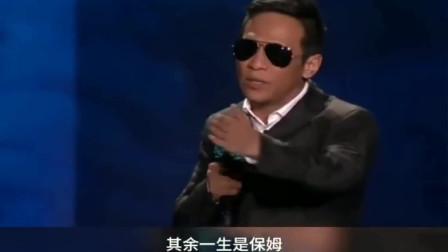 宋小宝热门搞笑改编《女人们花点钱怎么啦》怎么啦,说得太对了