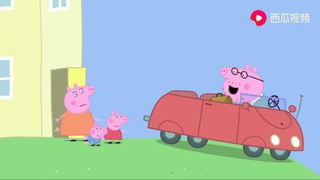 小猪佩奇:猪爸爸过生日,猪妈妈精心制作生日蛋糕,猪爸爸太幸福