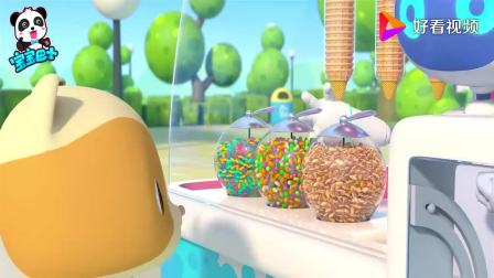 宝宝巴士:冰淇淋很美味,小朋友来购买,竟是机器人在售卖