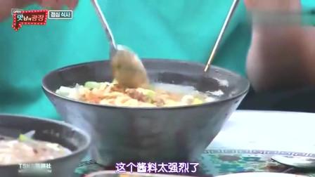 白钟元:做刀切面太好吃,金希澈如果老师没结婚,我会求婚的!