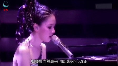 邓紫棋最冷门一首歌,发行后至今无人问津,演唱会却唱到泣不成声