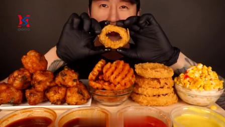 韩国吃播声控芝士炸鸡翅,华夫饼炸洋葱圈玉米沙拉,好吃到没朋友