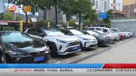 【#广州# 车牌指标竞拍 个人均价涨逾4000元