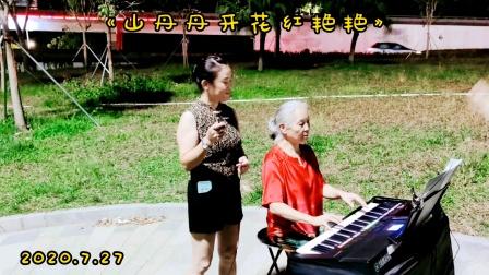 刘老师演唱《山丹丹开花红艳艳》深圳宝安西乡立交2020.7.27
