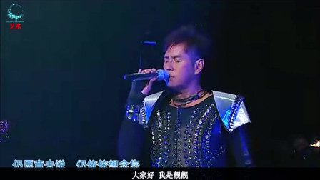 """谭咏麟PK周华健首度合唱,台下的林俊杰薛之谦都听""""疯""""了!"""