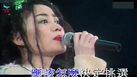 王菲现场唱《爱与痛的边缘》, 还是经典的嗓音,一开口就惊艳了