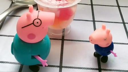乔治在吃果冻,爸爸也想吃,但爸爸的一勺果冻就没了!