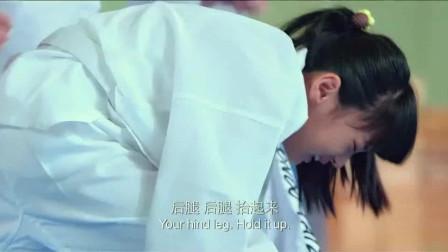 龙拳小子:梁超踢飞林秋楠开始嘚瑟,激怒对方开启暴揍模式,帅爆
