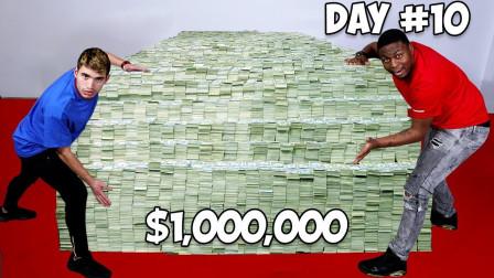 将100万美元放在玻璃箱里,不松手钱就归你,你能否挑战成功呢?