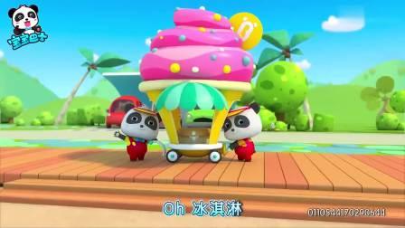 宝宝巴士:小朋友在沙滩玩,冰淇淋车来了,吃冰淇淋消暑吧
