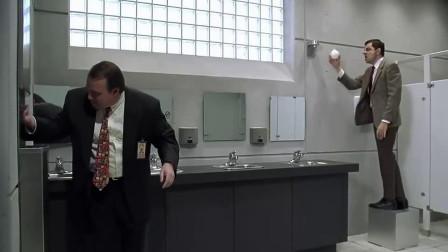 憨豆先生的大灾难:憨豆裤子湿了,闹出一堆笑话,这段笑到肚子疼