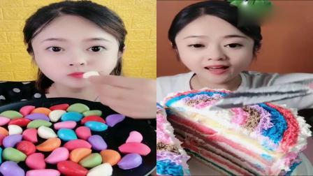小姐姐直播吃;彩色蒜瓣彩虹蛋糕,是我向往的生活!