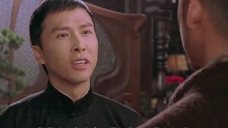 叶问:我要打十个 我要打十个!!!