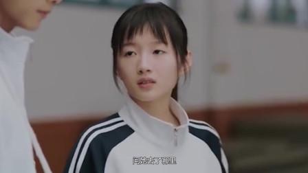 拾光的:珍妍受惊吓,夏拾与桑榆逛游乐园,二人坐摩天轮错过!