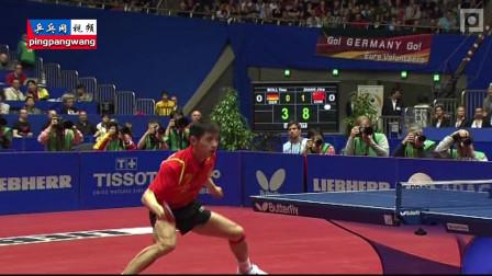 20120402世乒男团决赛 中国vs德国 第1盘 张继科vs波尔 乒乓球比赛