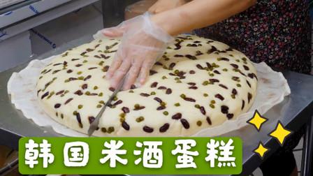 韩国街头的爆款甜品:米酒蛋糕!不用烤箱现做现卖,一群人排队买