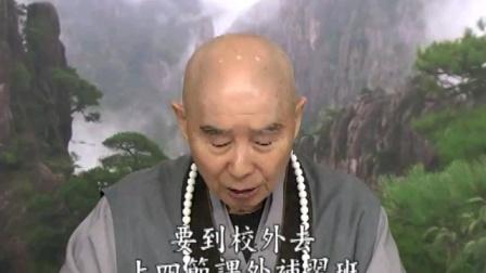 上净下空老法师学佛答问: 《仁爱和平讲堂》至诚感恩与您分享,欢迎转发,功德无量!🙏🙏🙏