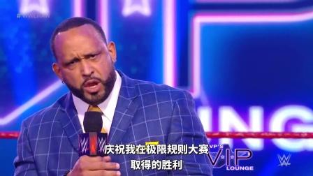 [RAW 1418]MVP向阿里抛出橄榄枝遭拒 二柱子伺机抢夺247冠军失败