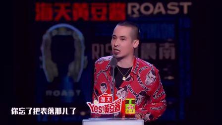 吐槽大会:卡姆现场表演给张绍刚送礼,又送手表又送特产葡萄干!