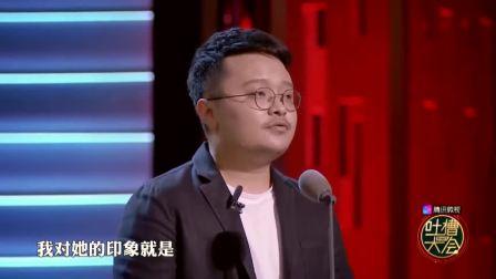 吐槽大会:毕赣吐槽黄圣依演绎的经典角色,演哑女是因为台词不行?