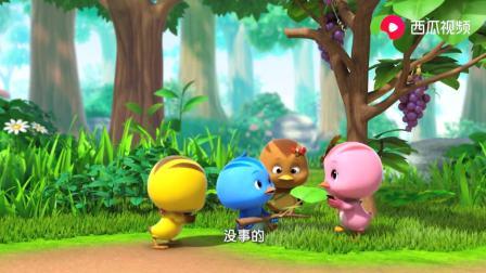 萌鸡小队:萌鸡们要治葡萄树枝,不小弄断了树枝,萌鸡们很失落!