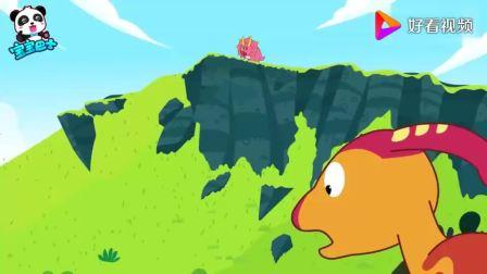 宝宝巴士:拯救恐龙蛋,救援队在危急时刻显身手,太厉害了!