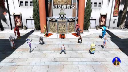 GTA5洛圣都漫展:保安在哪里啊?你有病吧!来漫展搞这动作
