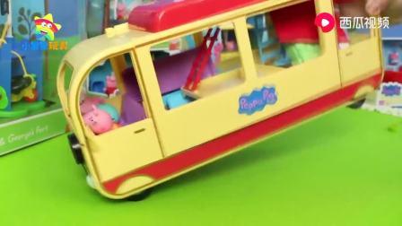 好多小猪佩奇玩具呀,太棒了!我最喜欢猪爸爸的多功能露营车