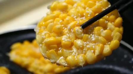 每次去饭店吃饭必点的玉米小饼,自己在家就能做,有滋有味!