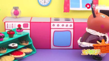 小猪佩奇玩具故事:佩奇和坎迪去老师家吃美味的草莓蛋糕